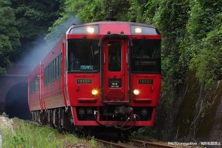 090522_kumagawa0.jpg