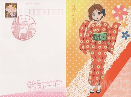 1500kanna_makinoekimae.jpg