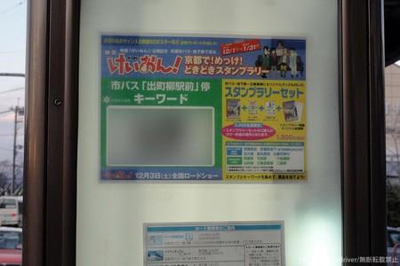 DSC01912_1500.jpg