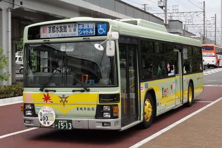 DSC02660_1500.jpg
