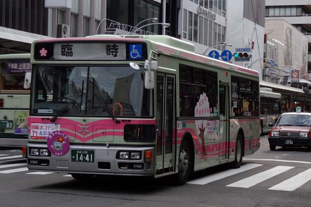 DSC05656.jpg