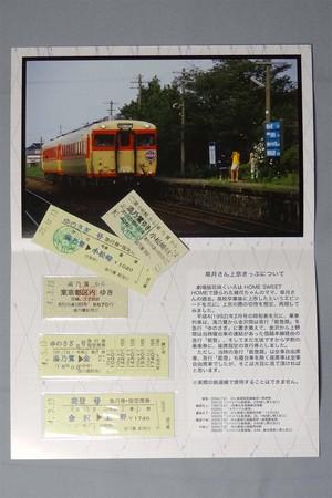 DSC06679.jpg