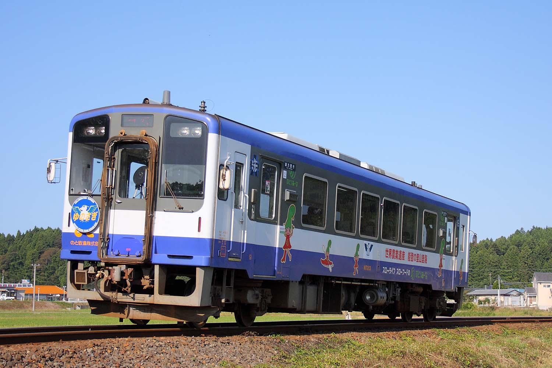 2013年10月14日(祝)「のと鉄道...