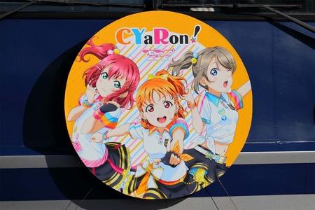 cyaron_hm1500.jpg