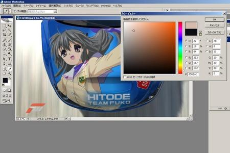 hsb_sample.jpg