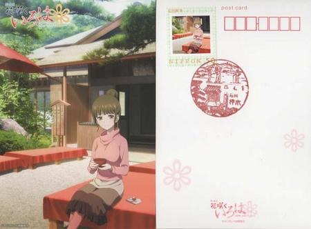 oshimizu_stamp600.jpg