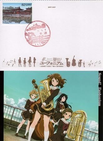 postcard_eupho00.jpg