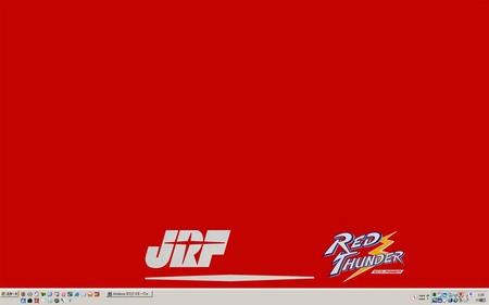 redthunder.jpg