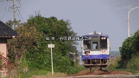 vlcsnap-2012-05-03-11h01m29s82.jpg