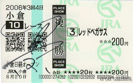 tanaka_sign.jpg